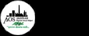 Akhisar Organize Sanayi Bölgesi
